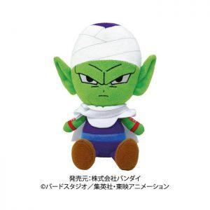 Dragon Ball Z: Chibi Plush Toy Piccolo
