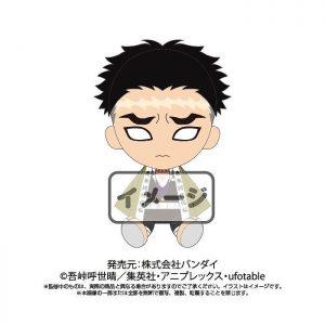 Demon Slayer: Kimetsu no Yaiba: Chibi Plush Toy Gyomei Himejima