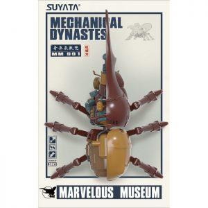 Mechanical Dynastes Marvelous Museum