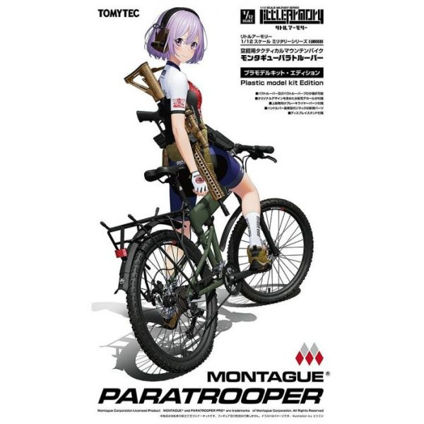1/12 Little Armory [LM008] Montague Paratrooper
