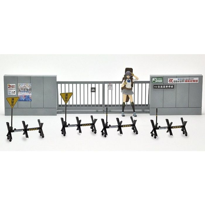 1/12 Little Armory  Designated Defense School Gate