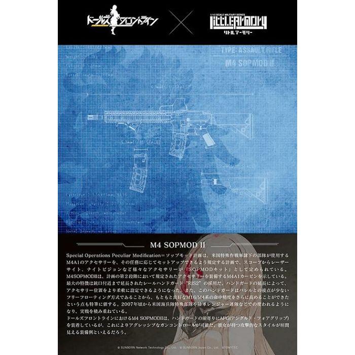 1/12 Little Armory [LADF14] Girls Frontline M4 Sopmod II Type