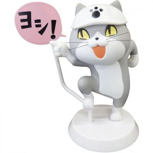 Work Cat Soft Vinyl Figure 1 Yoshi!